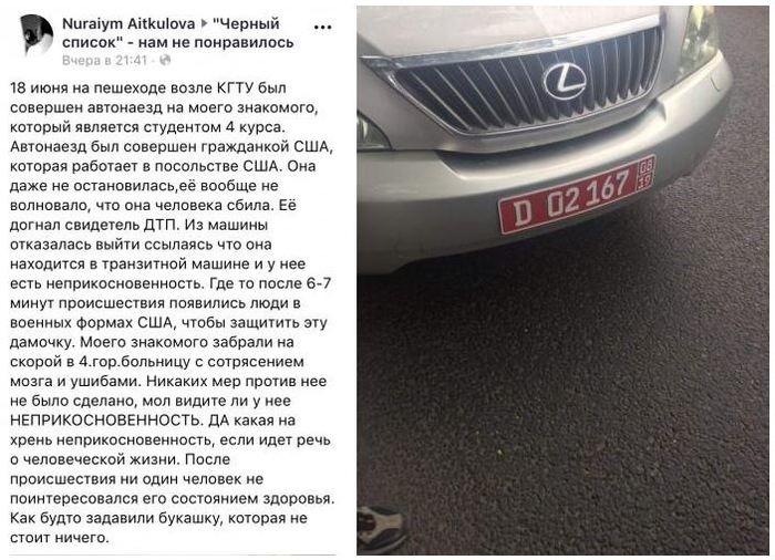 Сотрудница посольства США сбила пешехода ДТП, Кыргызстан, США, Дипломатическая неприкосновенн, Фейк, Вброс, Негатив