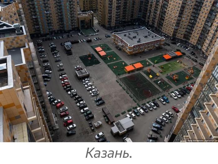 Внутренние дворы. Городские дворы, Проблема с парковками, Германия, Россия, Длиннопост