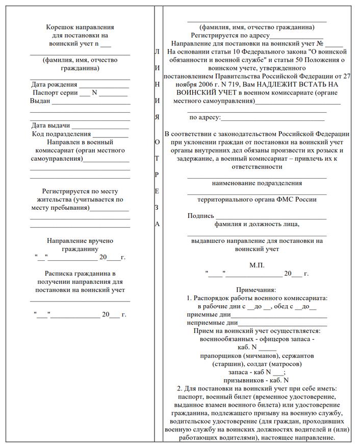 Как земельный сертификат ? использовать для покупки ижс