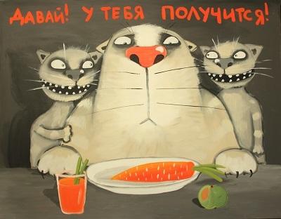 "Картинки по запросу ""геронтократия карикатура"""