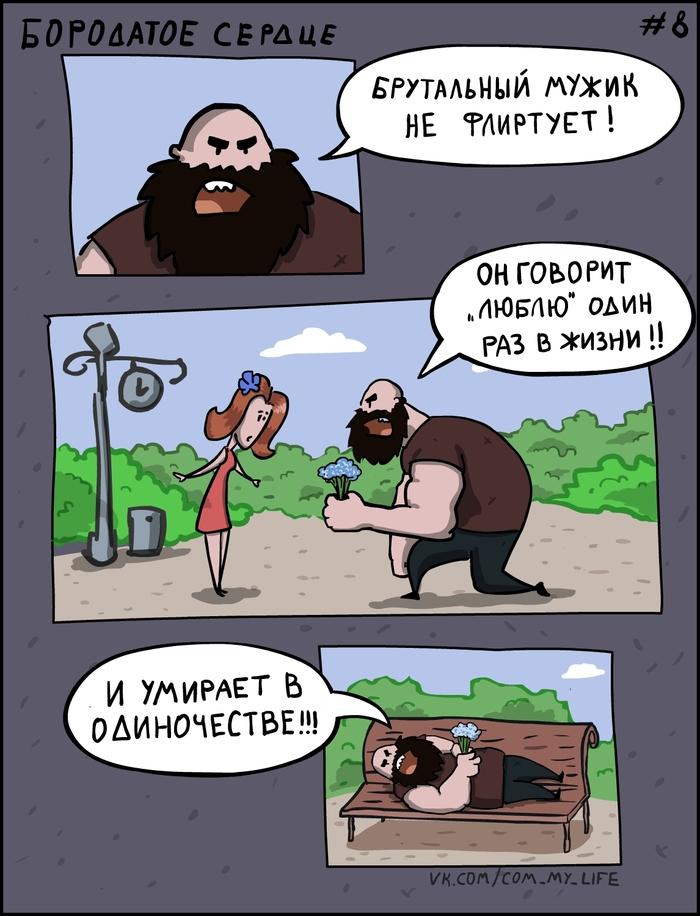 Beardheart #008