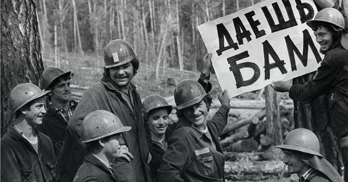 45 лет назад началось строительство Байкало-Амурской магистрали. БАМ, СССР, Dv land, Длиннопост