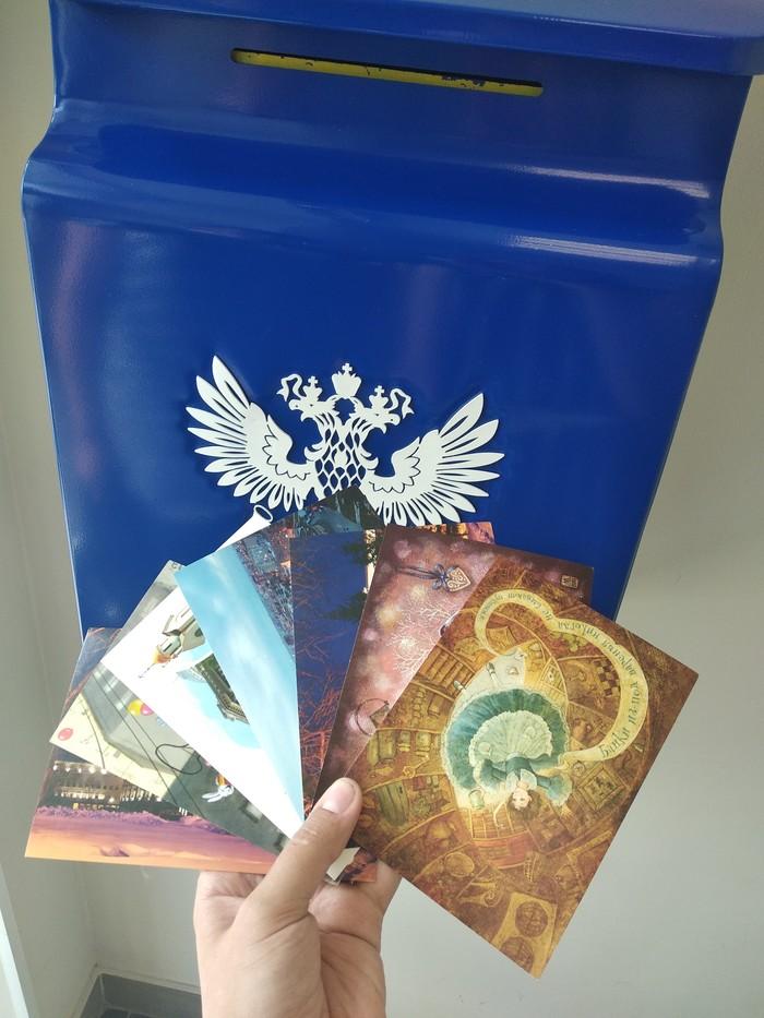 Стоимость открытки на почте россии, анимации картинки
