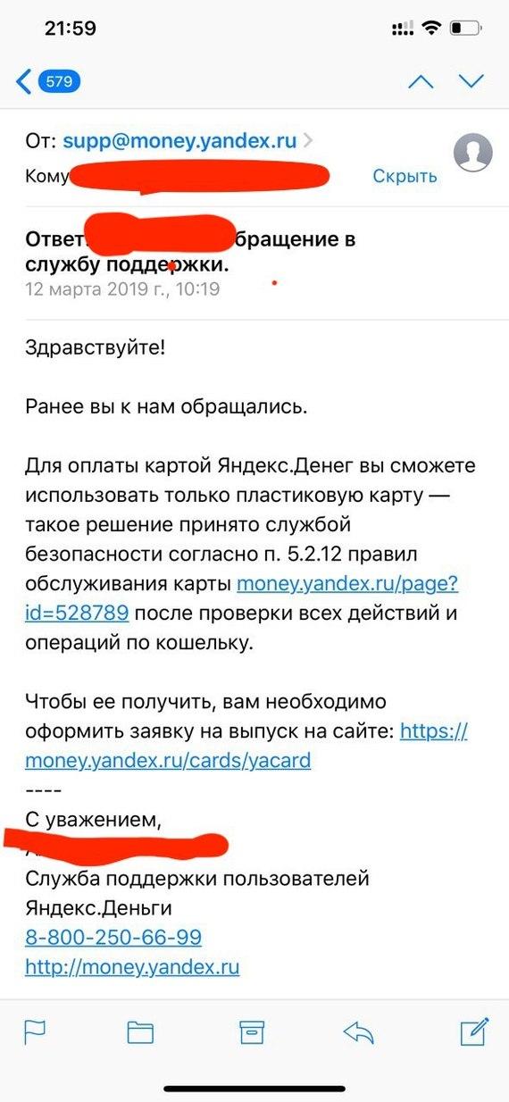 кредит на жилье москва минск