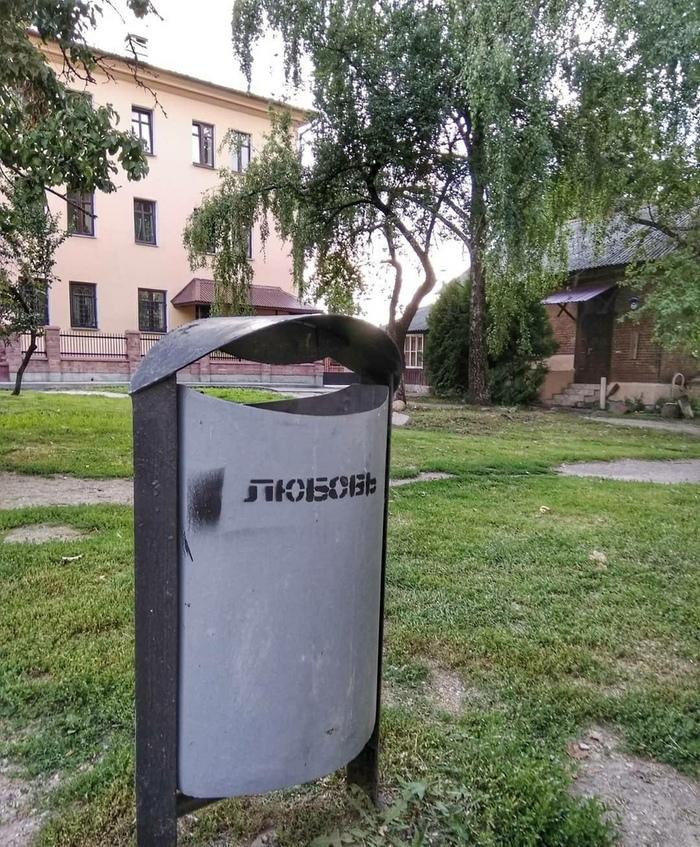 Не установленная мусорница какой штраф