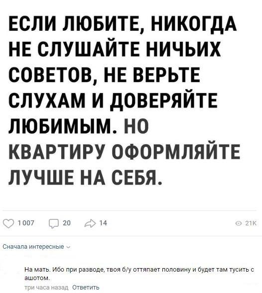 Вконтакте Порно Снимаем Сами