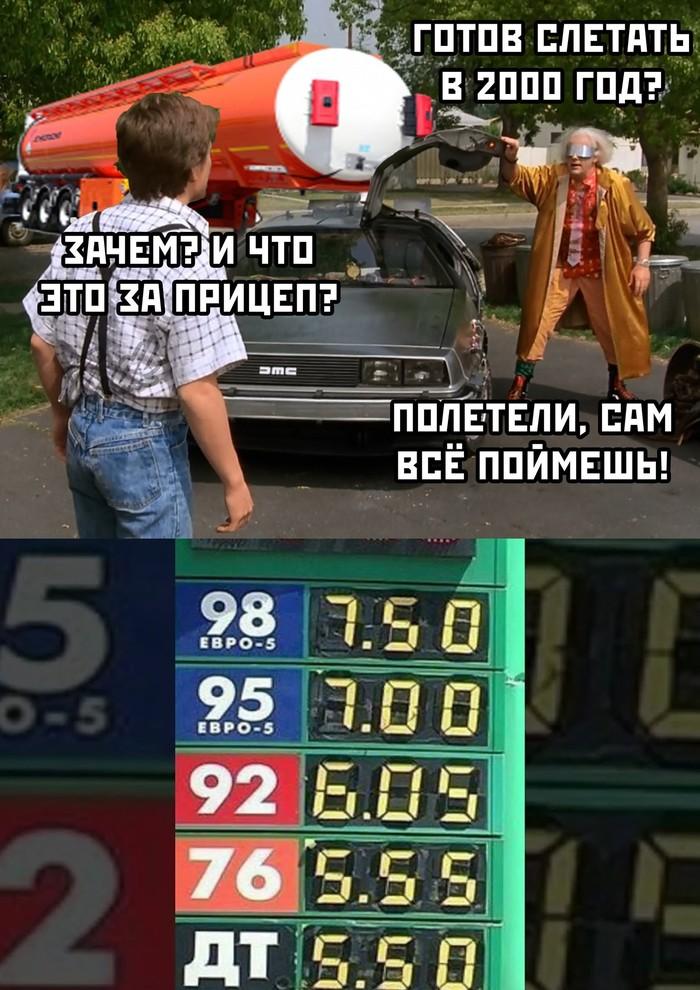 https://cs7.pikabu.ru/post_img/2019/08/17/11/1566066665134845873.jpg