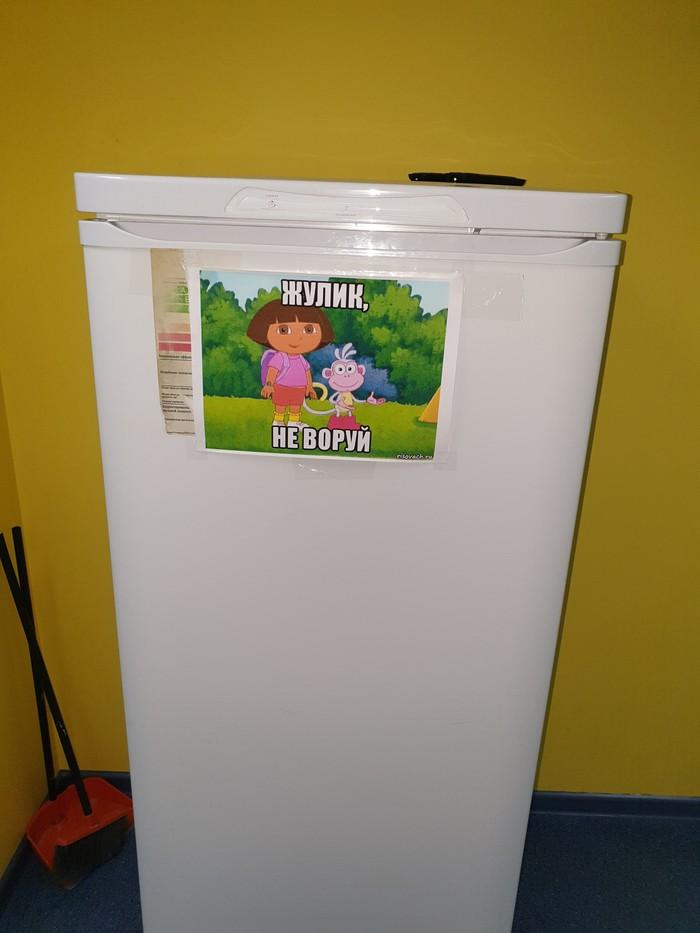 Демотиватор Для Похудения На Холодильник.