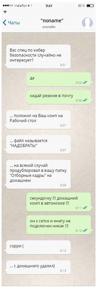 https://cs7.pikabu.ru/post_img/2019/08/23/9/156656907515331313.jpg