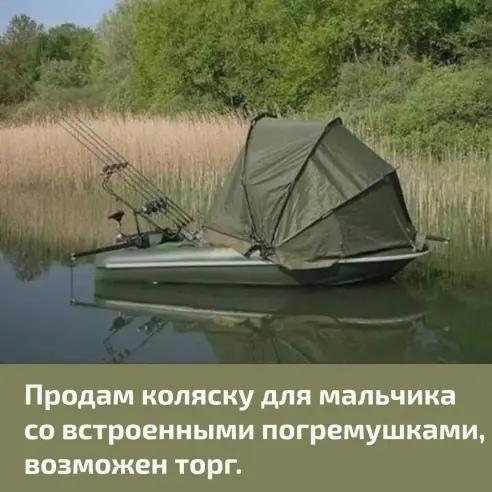 Продам коляску,для вашего мальчика)