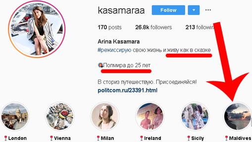 Дочь Валерии Касамары пишет из самолета на Мальдивы:«Отвратительная Москва, спешу сообщить, что лечу хейтить тебя» Политика, Единая Россия, Мосгордума, Длиннопост