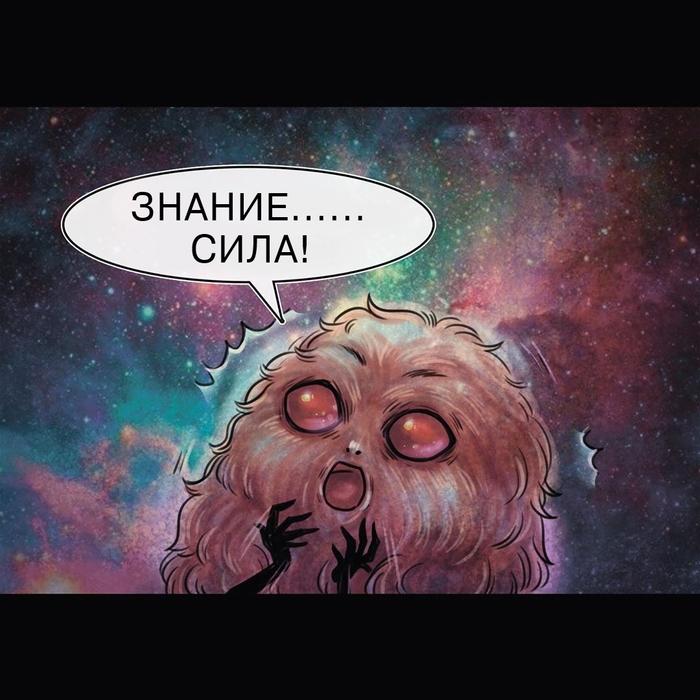 https://cs7.pikabu.ru/post_img/2019/09/02/9/1567439232119422615.jpg
