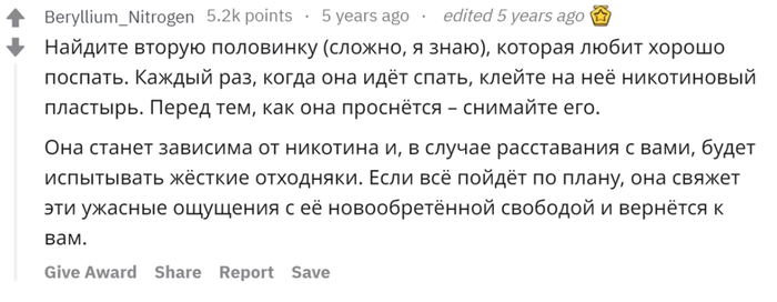 https://cs7.pikabu.ru/post_img/2019/09/16/9/1568646503130972216.png