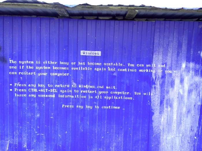 Синий забор смерти