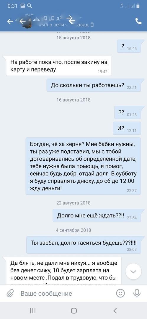 занял 100 рублей 50 рублей кредит 150 000 рублей без справок и поручителей в день обращения