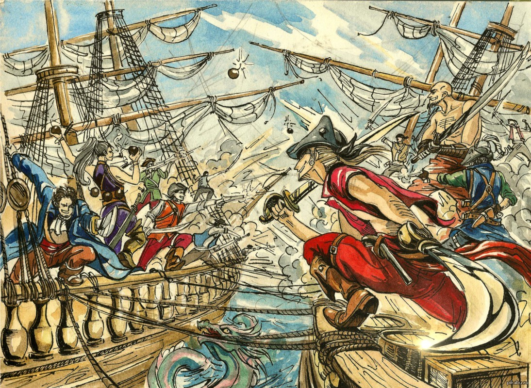 Бой с пиратами картинки
