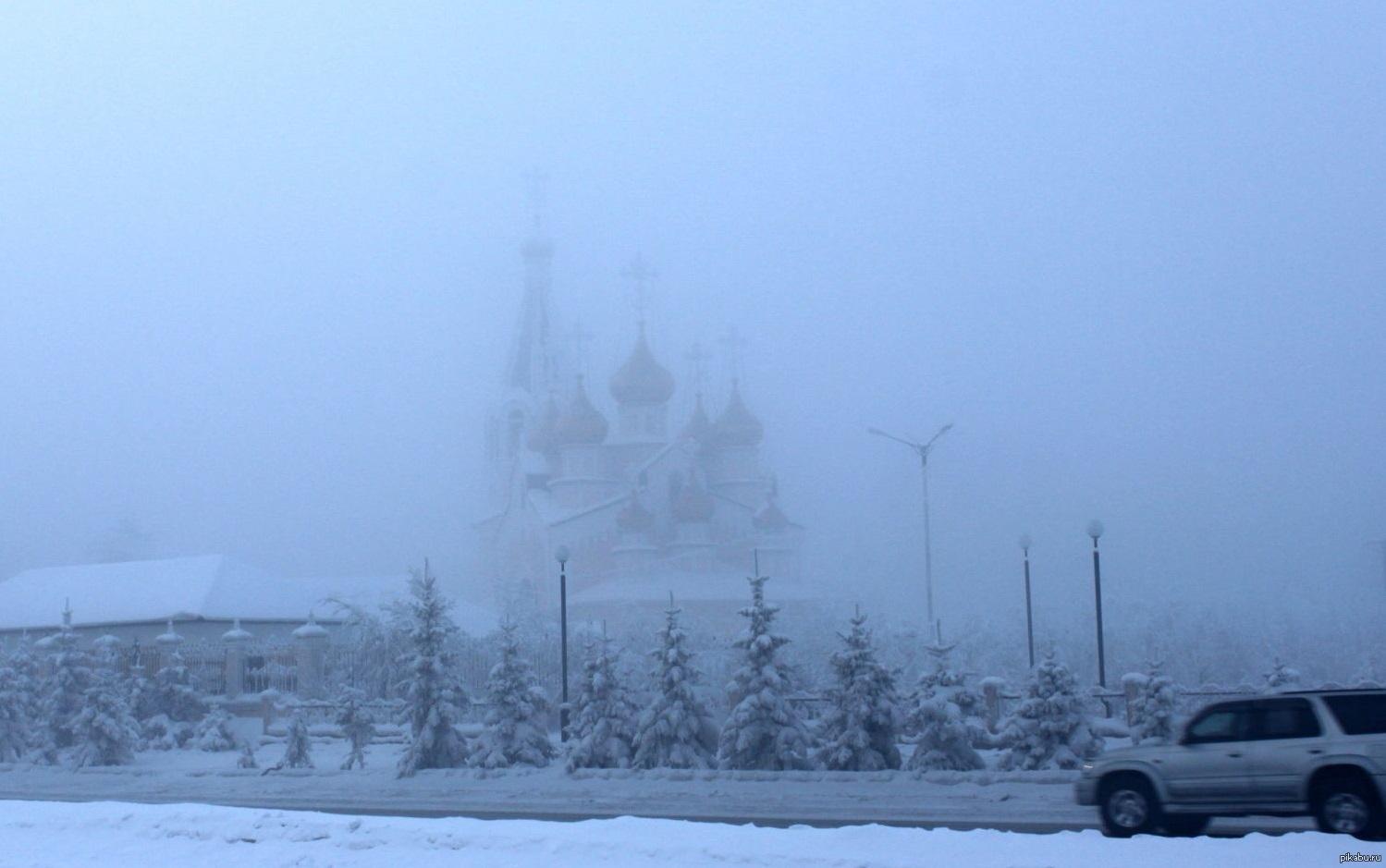 началом игры город якутск фото зимой назвал