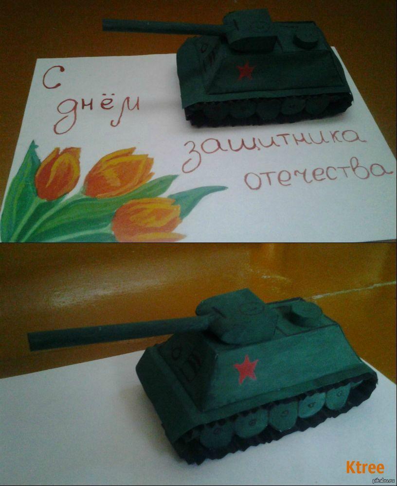 Открытка дедушке на день рождения танков
