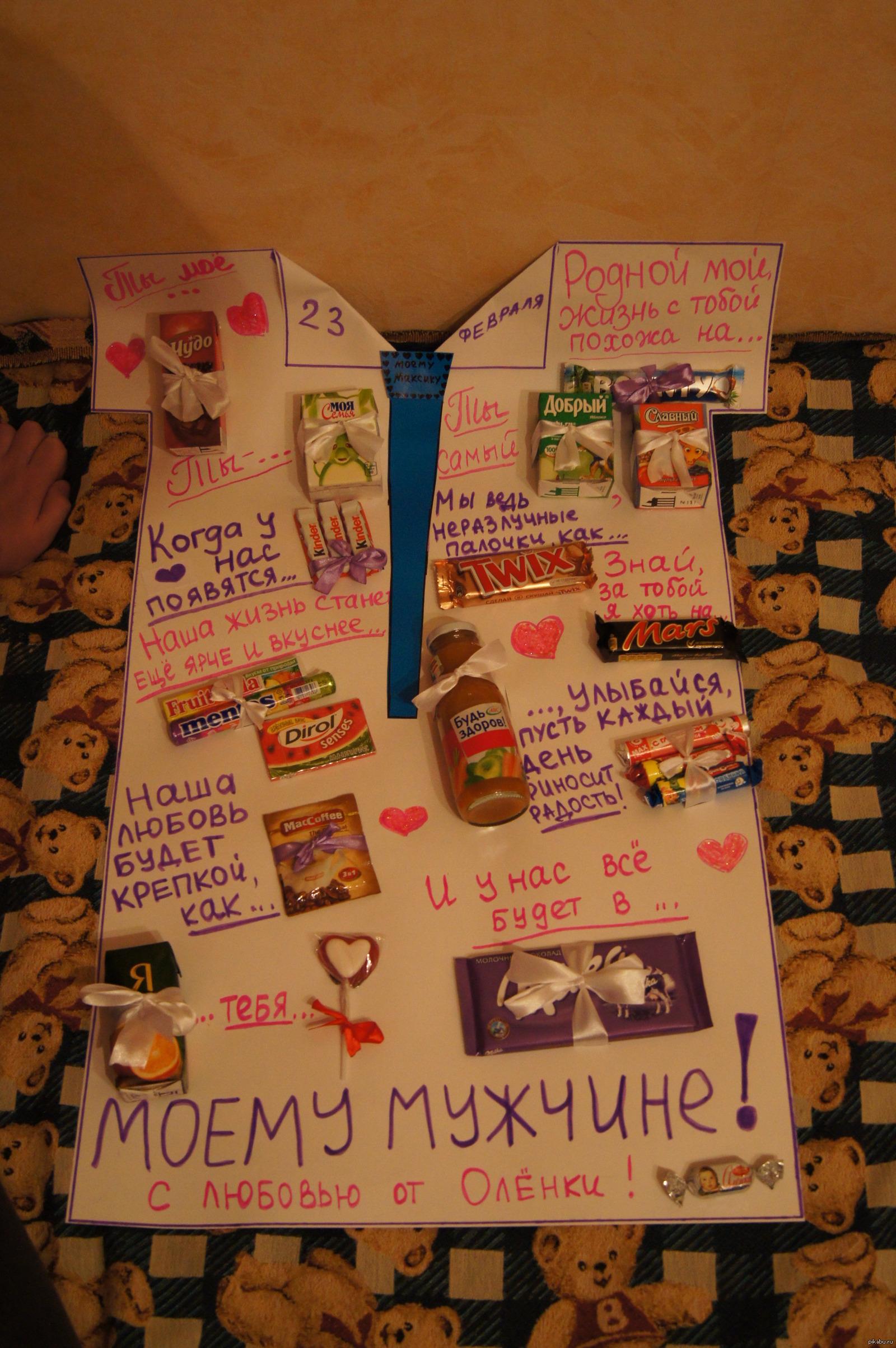 Плакаты с подарками своими руками фото 294