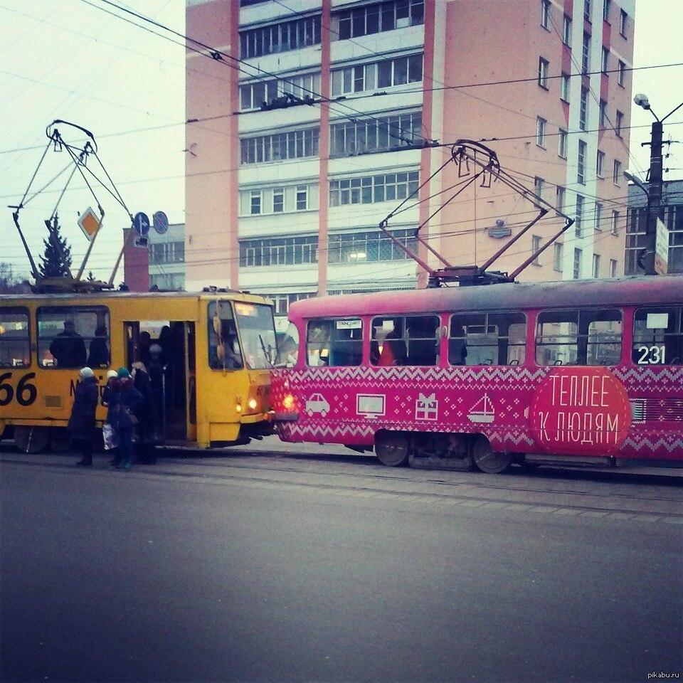 Картинки трамвай прикол, возвращайся
