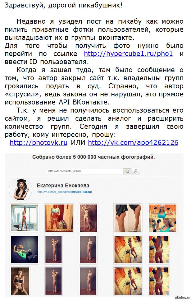 Программа которая делает людей на фотографии голыми