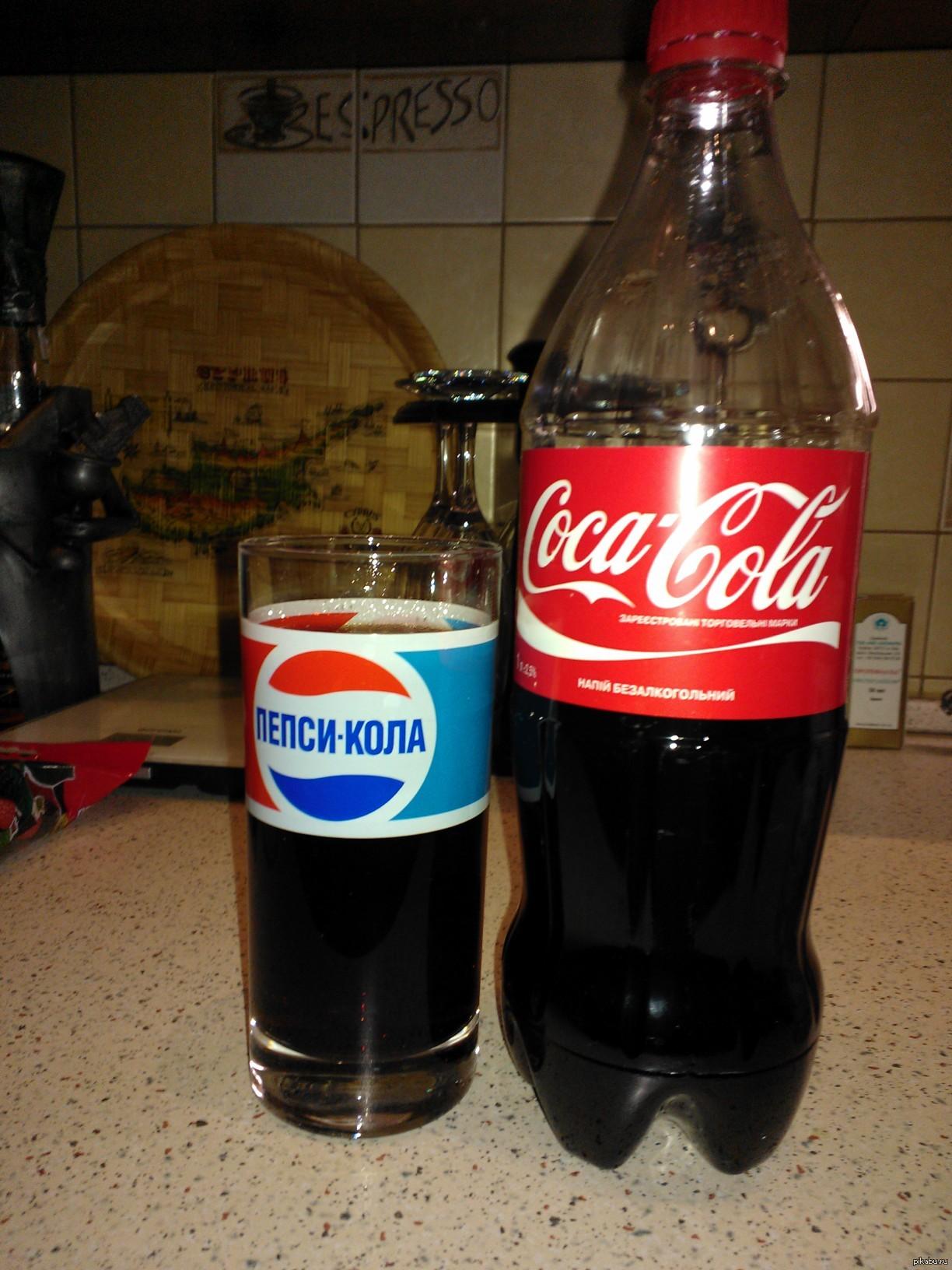 Кока-кола и пепси картинки