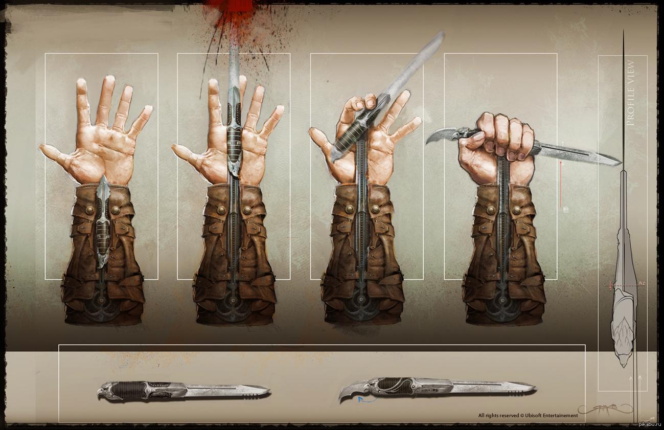 Оружие ассасинов скрытый клинок
