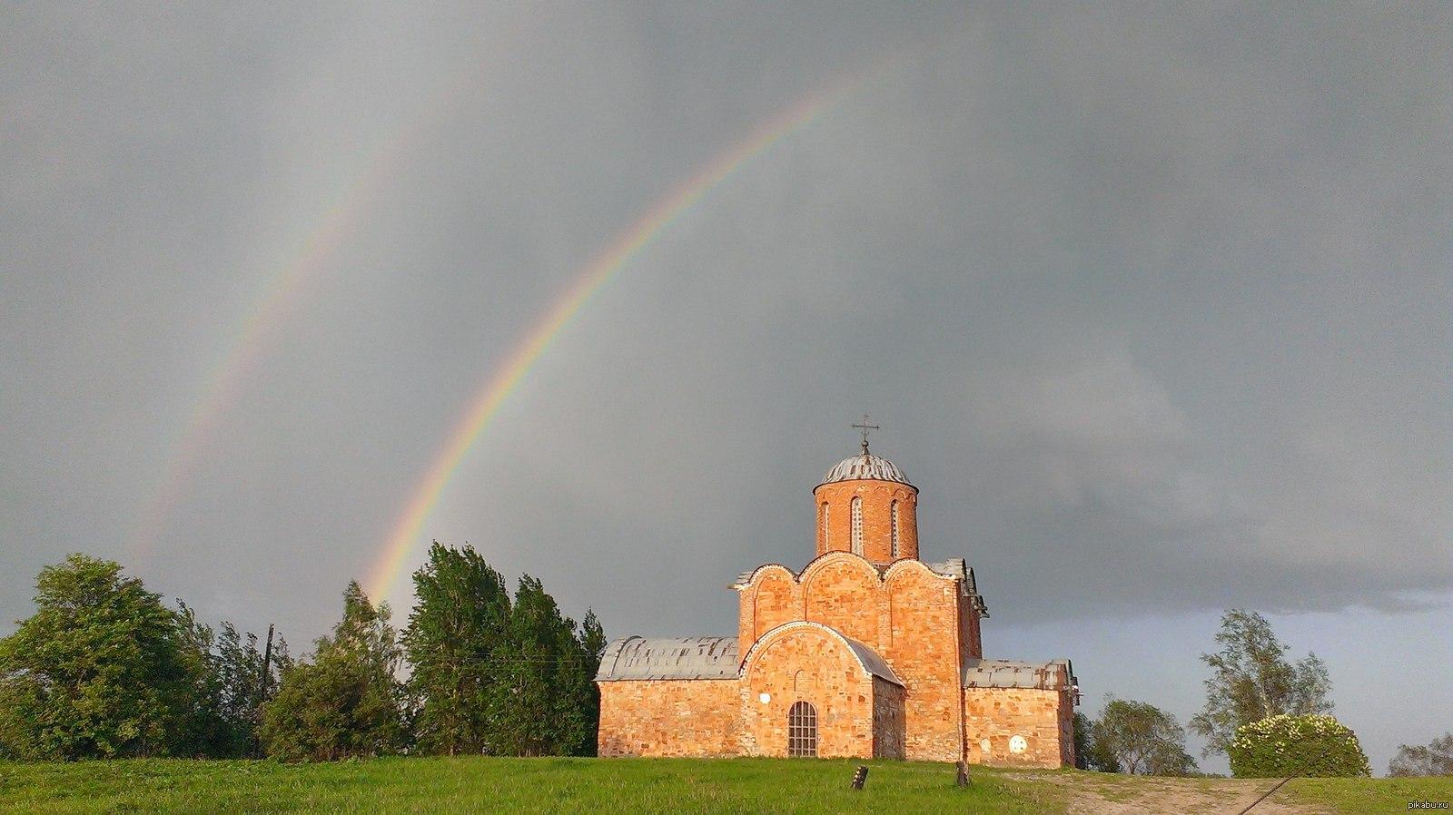 красивые картинки с церквями и радугой что это