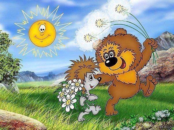 Открытки из мультфильмов с добрым утром, летнее