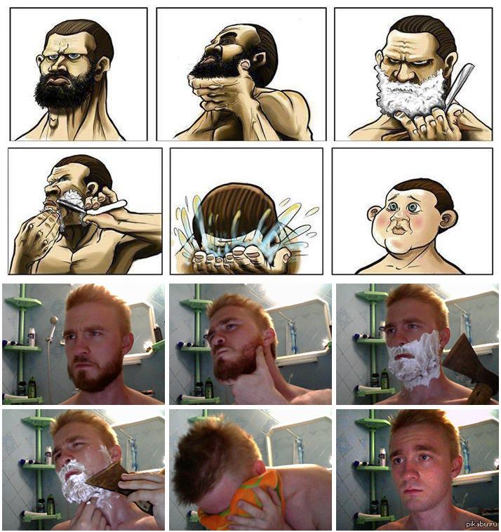 Картинки приколы про бороду, днем рождения сыну