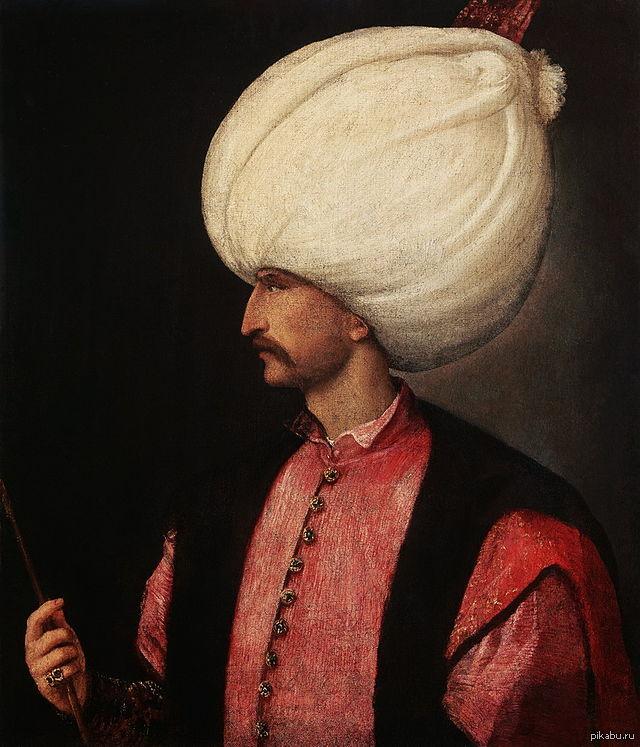 картинки османская империя султаны крышки одинаковые или
