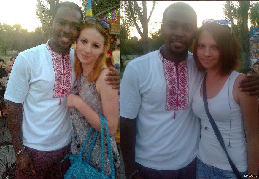 Негри и украинки