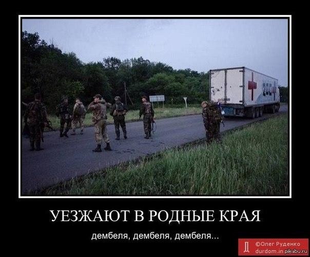 """Наблюдатели ОБСЕ зафиксировали похоронный фургон """"Ритуал"""" и две скорые, выезжающие на территорию России - Цензор.НЕТ 1846"""