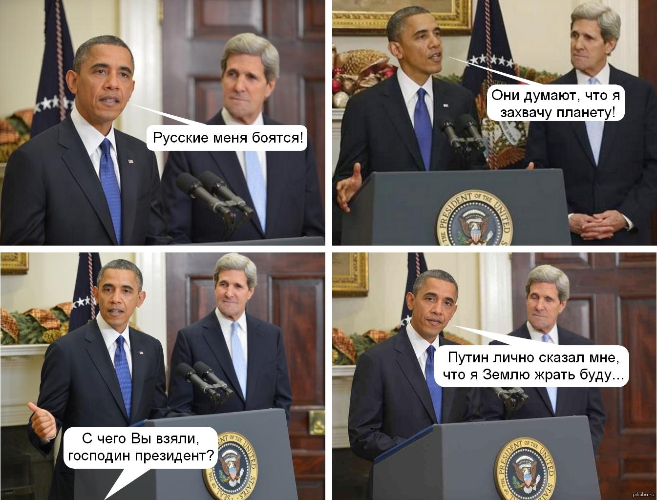 Смешные картинки про президентов с надписями, поздравления