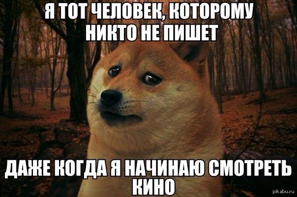 Ивана, картинка с надписью пока ты ей не пишешь