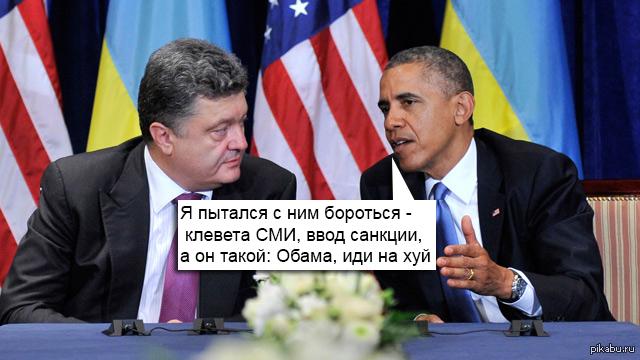 этого лучшие картинки про санкции мероприятие обязательно