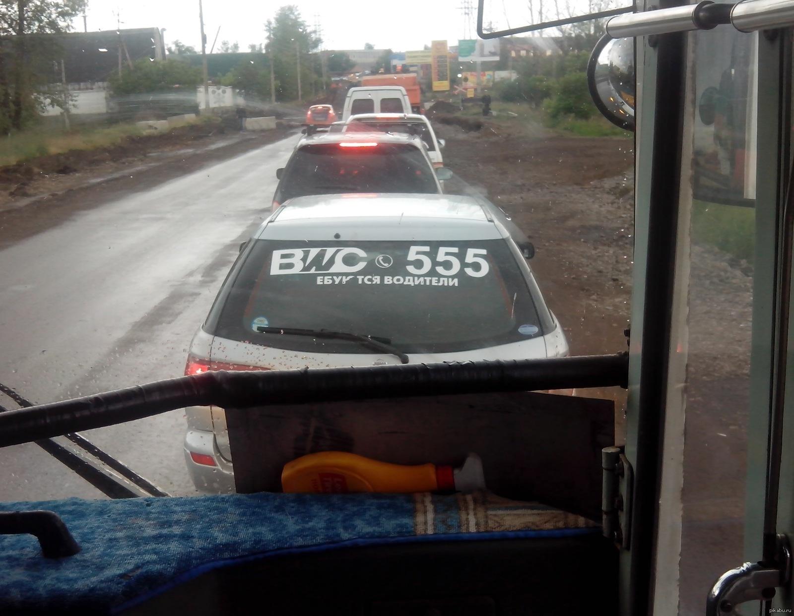 Фак такси секс, FakeTaxi - смотреть порно онлайн в HD 13 фотография
