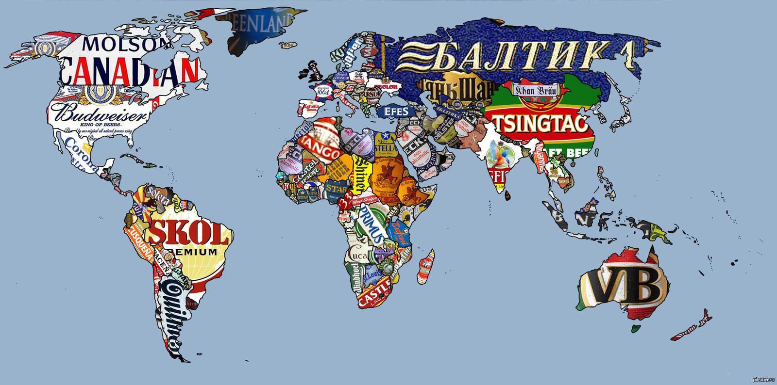 Отправить поздравительную, карта мира смешная картинка