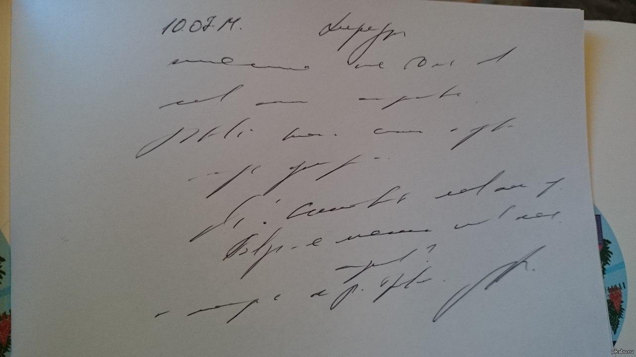 это несмотря почерк врачей фото медные деньги позволяли