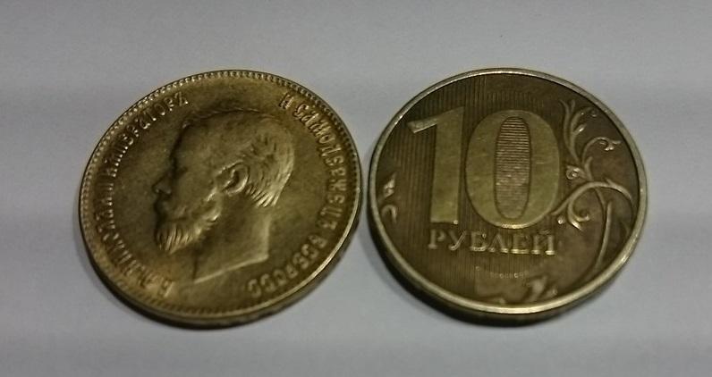 Займи 29000 руб. на 21 дней - от дешевого к дорогому.