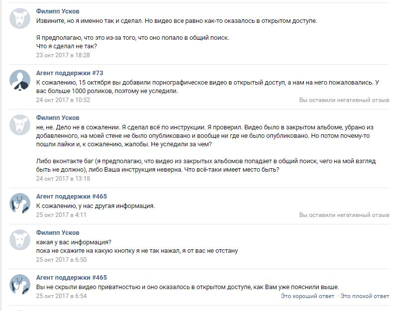 Порно 15 Лет Вконтакте