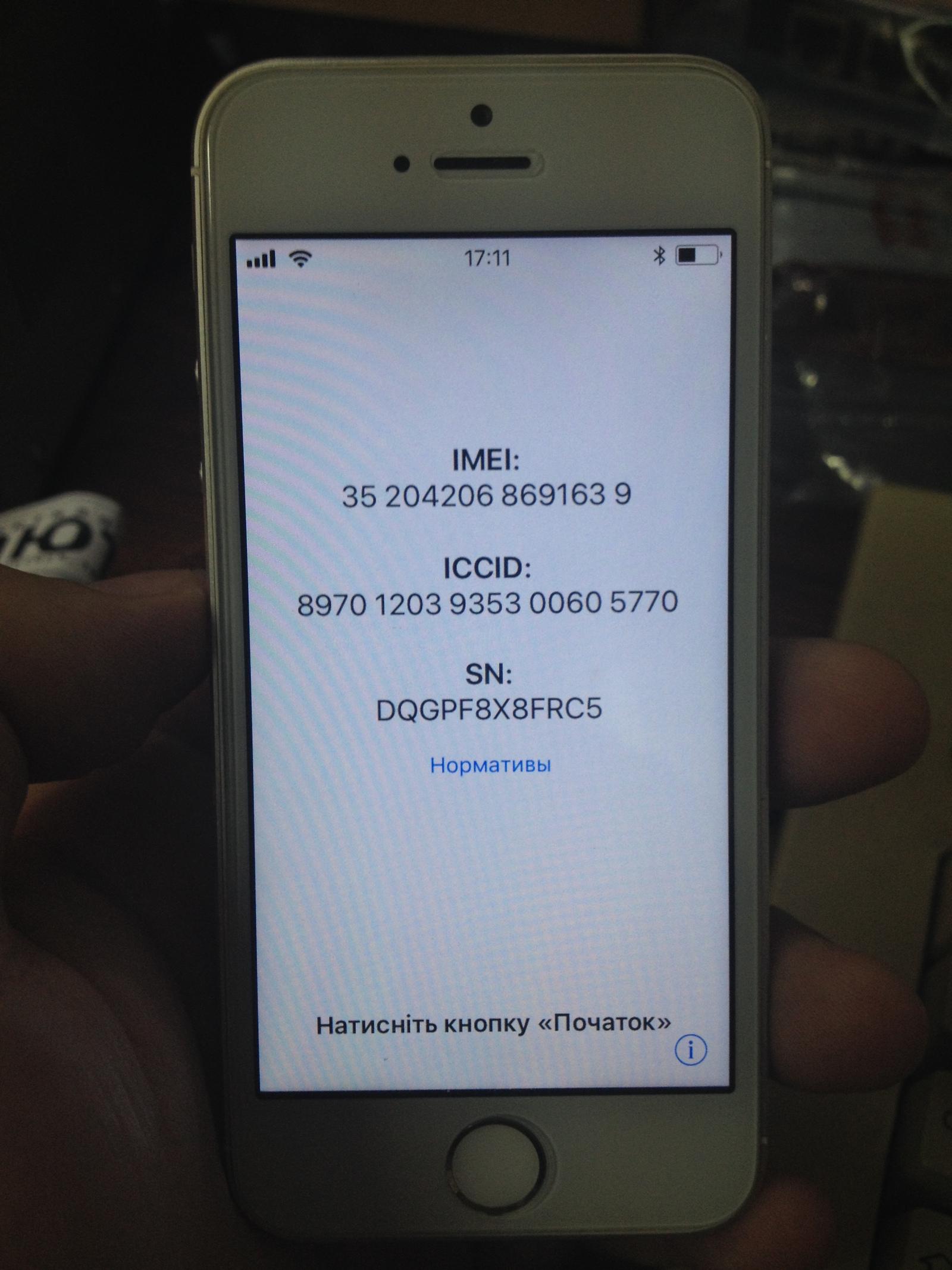 ремонт айфона 4s китайский