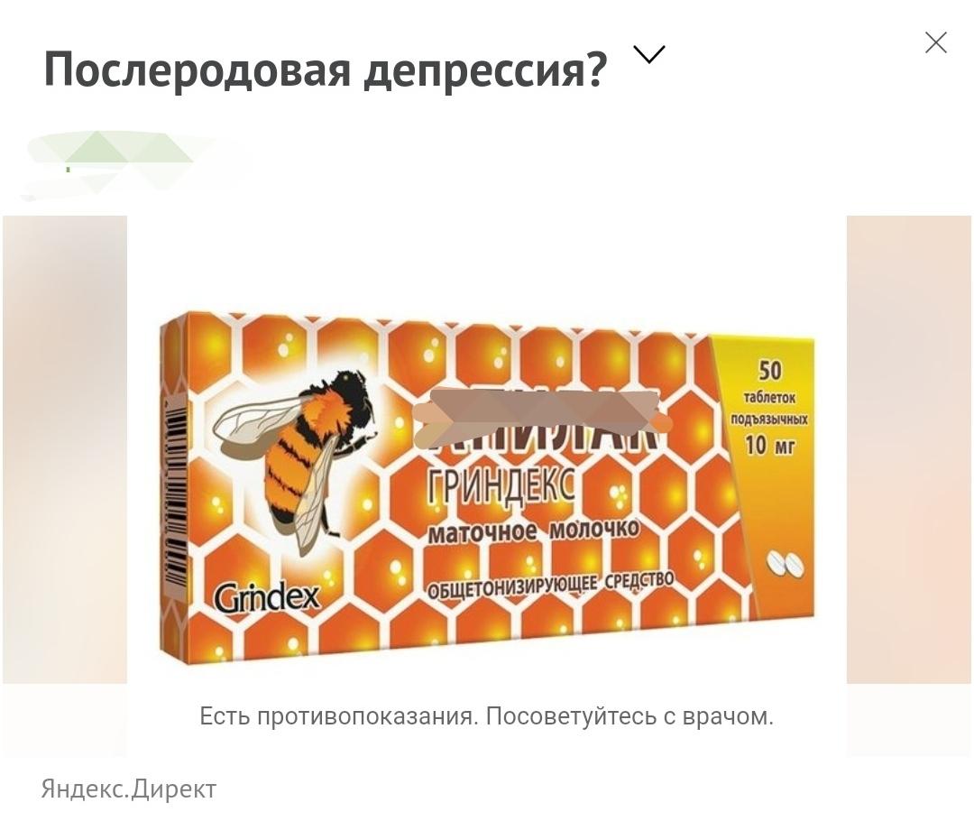 Реклама кредита в яндекс директ