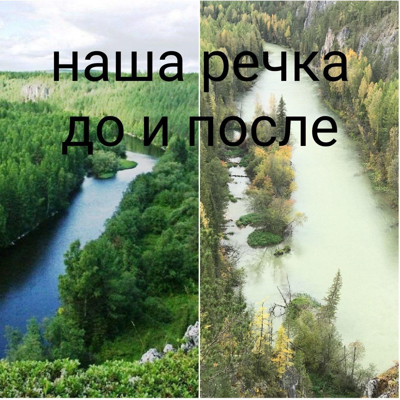 Картинки по запросу экологическое бедствие
