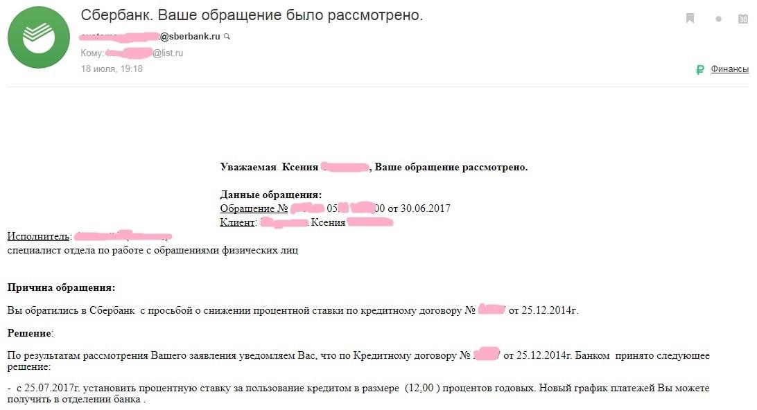 Как получить ипотеку иркутск кредит онлайн на карту казахстан
