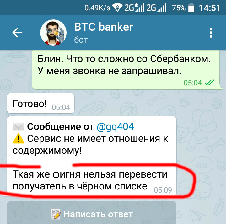 300 рублей сколько биткоинов депозит для торговли валютой телетрейд