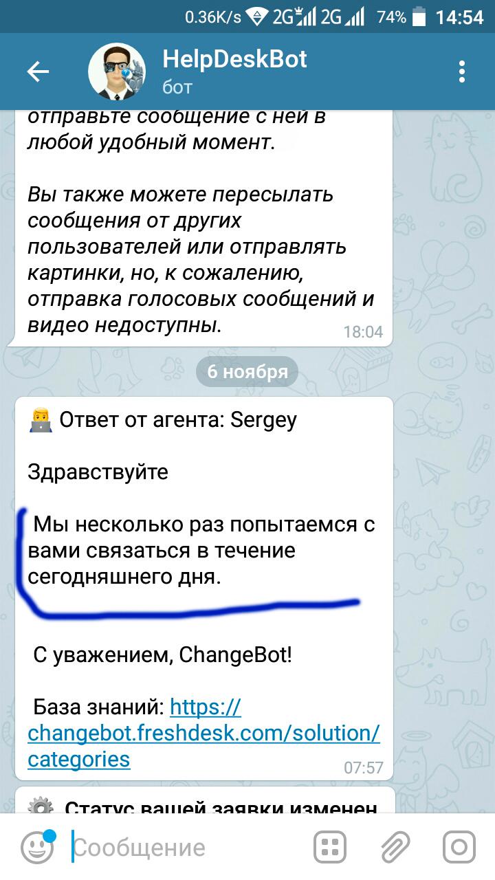 blokkos bevétel a bitcoinokon)