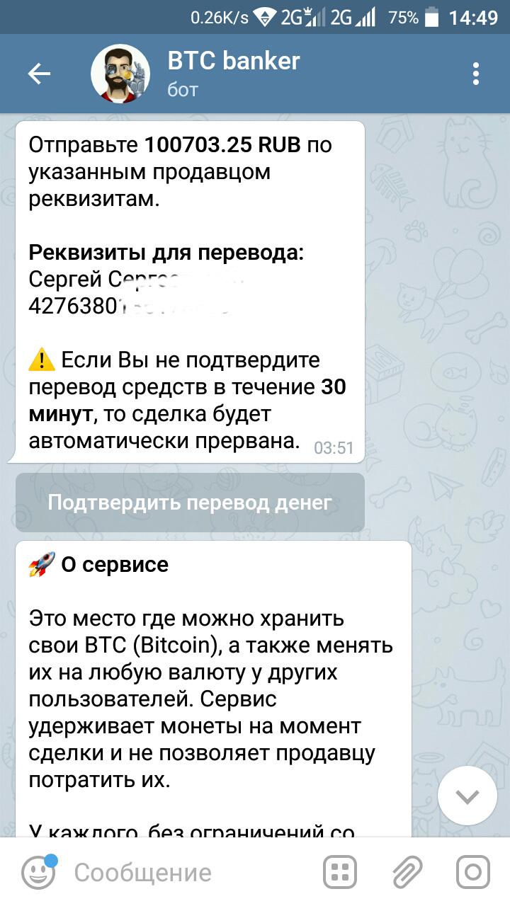 Криптовалюта сообщение криптовалюта и подобное