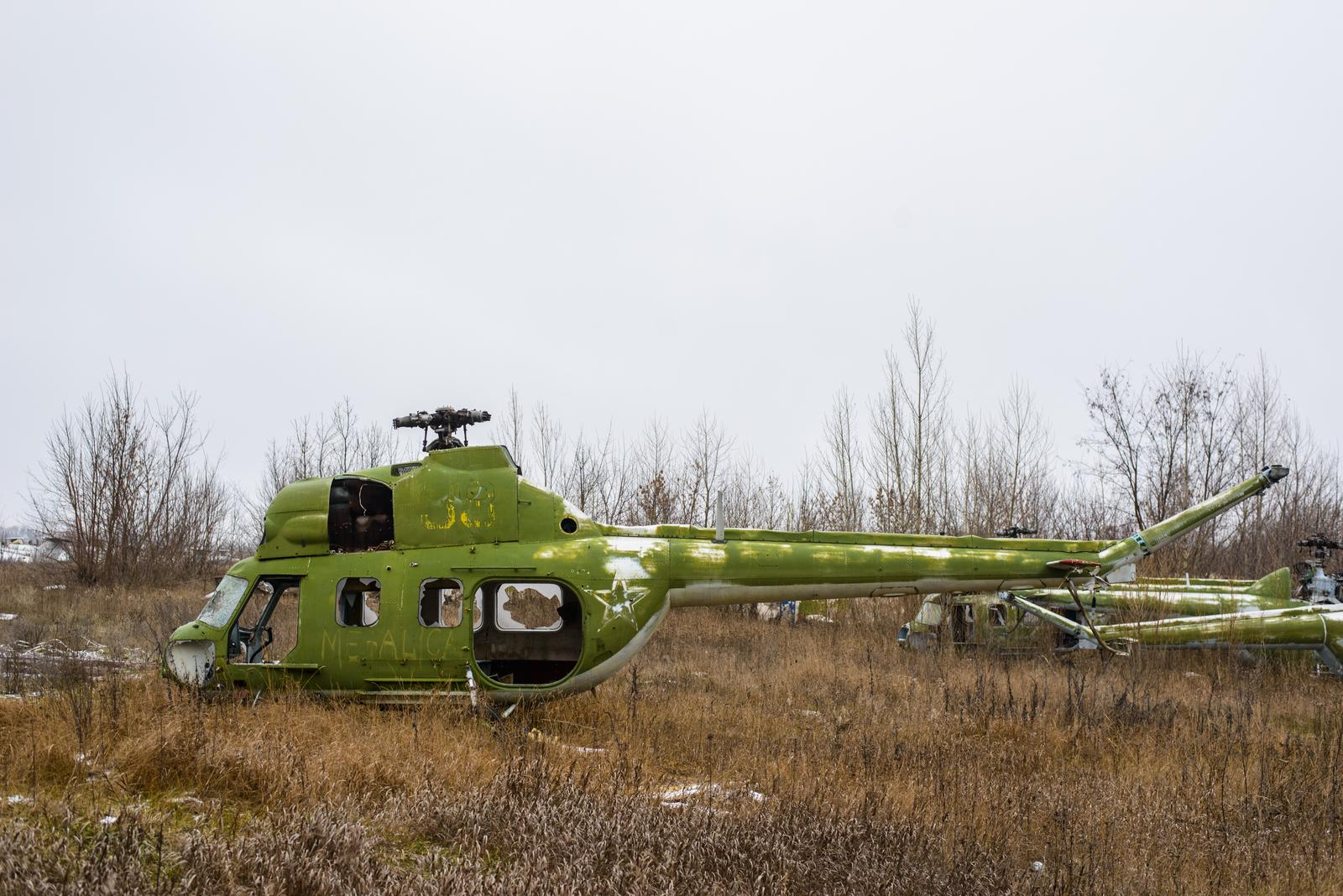 Заброшенный аэродром Волчанск