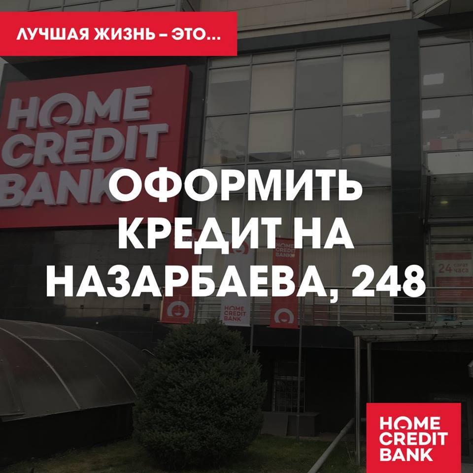россельхозбанк кредиты пенсионерам калькулятор